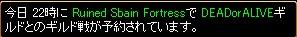 2008y06m16d_023838812.jpg