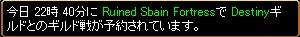 2008y06m20d_191832375.jpg