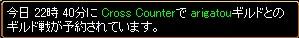2008y06m21d_192132828.jpg
