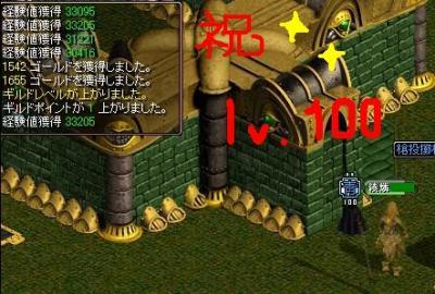 2008y06m22d_214612468.jpg