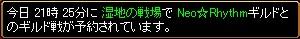 2008y06m22d_214807046.jpg