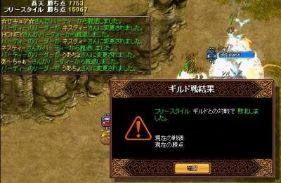 2008y06m23d_215129140.jpg