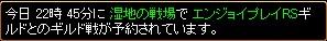 2008y06m27d_2028383953.jpg