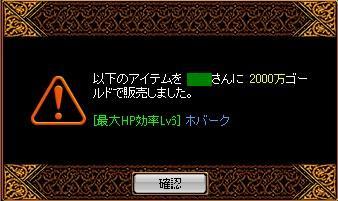 2008y06m27d_215736062.jpg