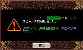 2008y06m27d_221825718.jpg