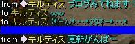 2008y06m28d_004521953.jpg