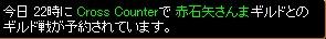 2008y06m29d_005513046.jpg