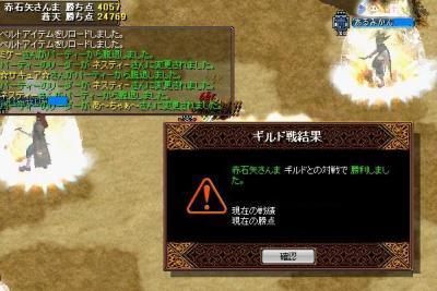 2008y06m29d_005711078.jpg