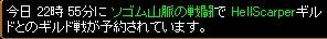 2008y07m01d_005813359.jpg