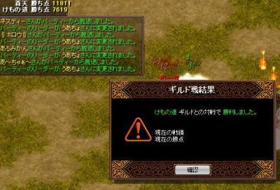 2008y07m04d_010518890.jpg