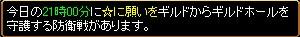 2008y07m05d_010947312.jpg