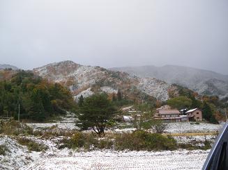 inokoyama2.jpg
