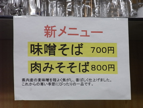 RIMG1104.jpg