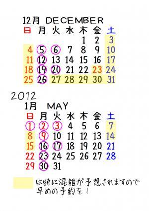 螳壻シ第律_convert_20111203193219