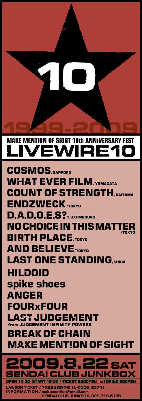 livewire10.jpg