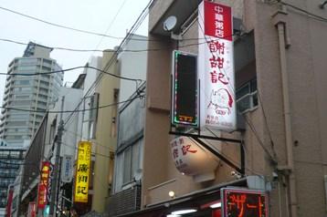 20080608_9.jpg