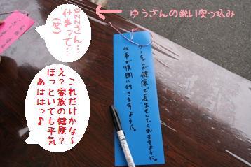 20080707_2.jpg