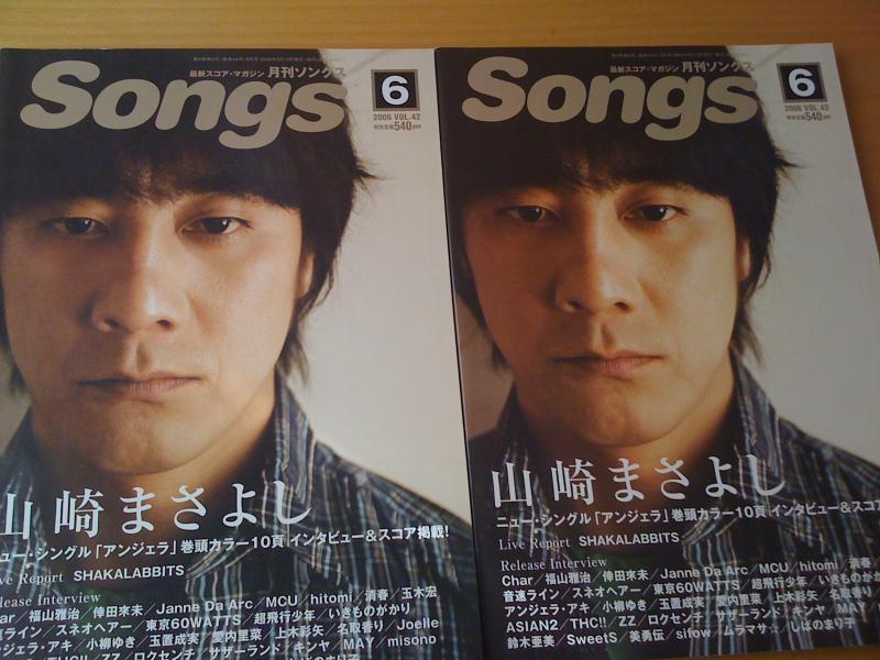 013_convert_20091019024459.jpg