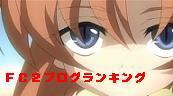 20061121214248.jpg