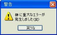 20070112230240.jpg