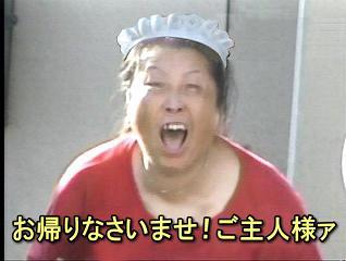 hikkoshi-meido.jpg