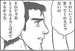 kosomiso2.jpg