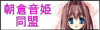otome_banner1.jpg