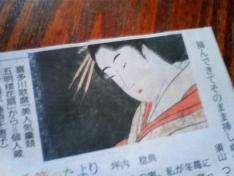 1230新聞