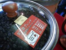 0126コーヒーたるあっぷ