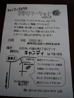 P1050996.jpg