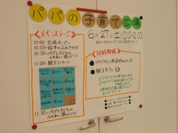 P6160041.jpg