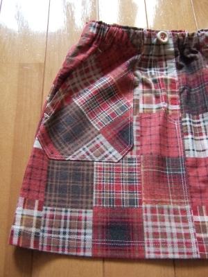 スカート-1