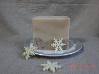 ホワイトチョコレート320