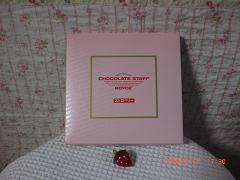ロイズチョコレート15
