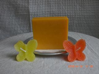 ハニーオレンジ20