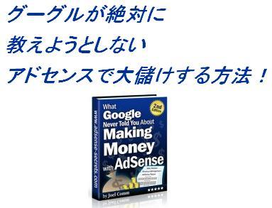 Gogle_oomouke.jpg