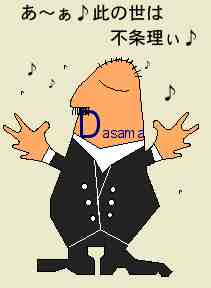 dasama9
