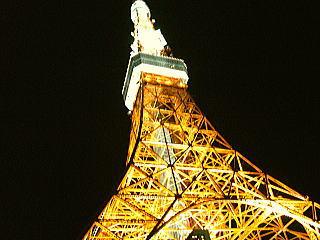 toukyotawa1.jpg