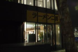 jiroshinbashi1-2.jpg