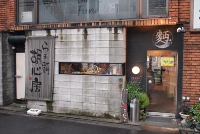 koshinbou2.jpg