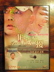 中国の映画