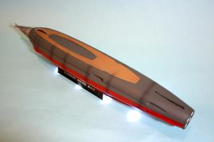 海底軍艦発光2