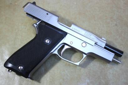 MGCP220S2