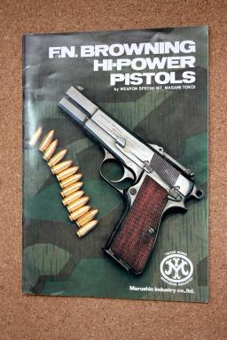 HP冊子2