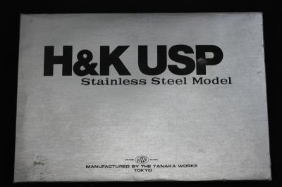 USP シルバー4