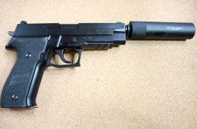 KSC P226NS4