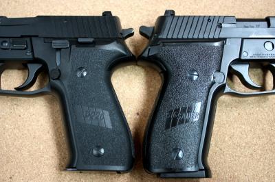 P226 比較2