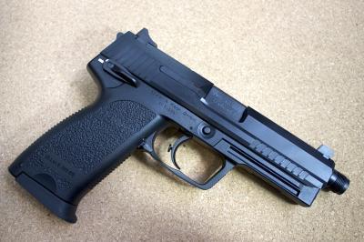 KSC USP XM2