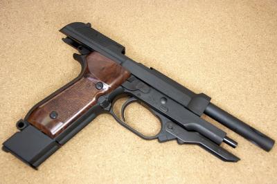 KSC M93R2