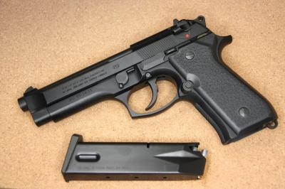 MGC M92FSDS
